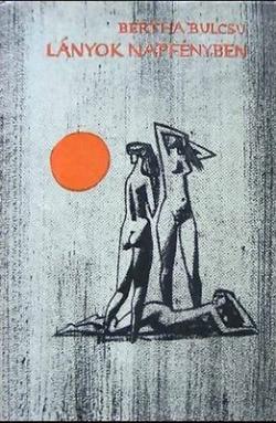 Lányok napfényben (1962)