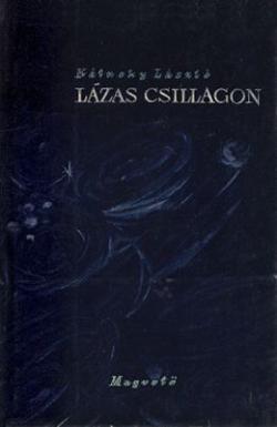 Lázas csillagon (1957)