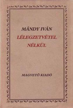 Lélegzetvétel nélkül (1984)