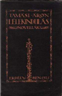 Lélekindulás (1925)