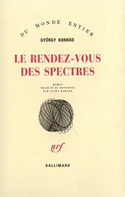 Le Rendez-vous des spectres (1990)