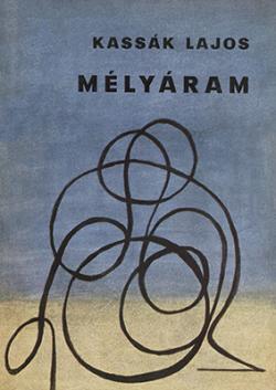 Mélyáram (1960)