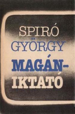 Magániktató (1985)