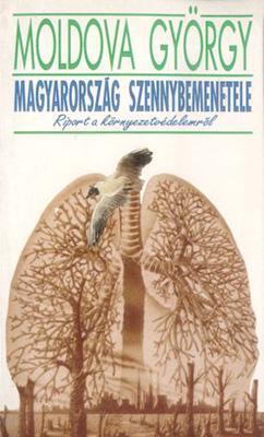 Magyarország szennybemenetele (1995)