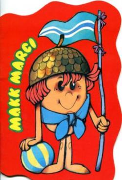 Makk Marci (1986)