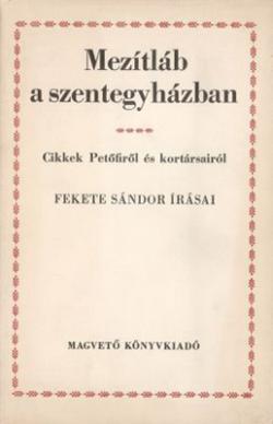Mezítláb a szentegyházban (1972)