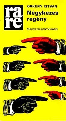 Négykezes regény (1979)