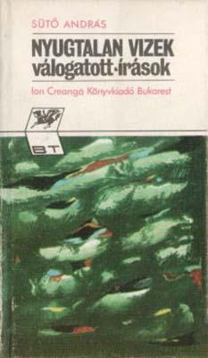 Nyugtalan vizek (1975)
