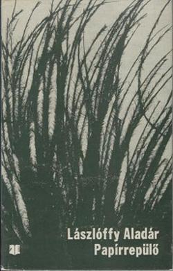 Papírrepülő (1973)