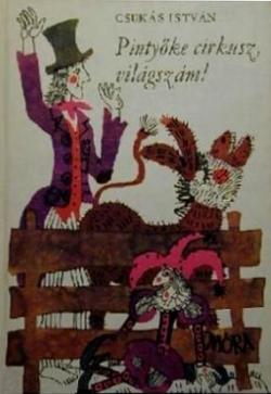 Pintyőke-cirkusz, világszám! (1971)