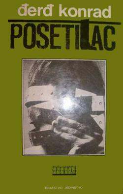 Posetilac (1990)