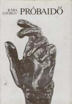 Próbaidő (1982)