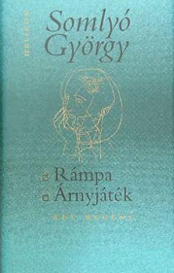 Rámpa; Árnyjáték (2005)