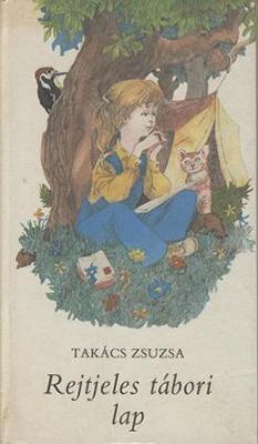 Rejtjeles tábori lap (1987)