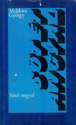 Sötét angyal (1976)