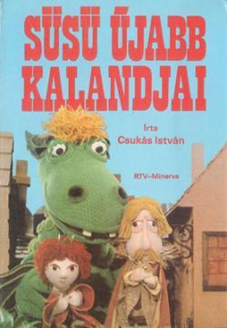 Süsü újabb kalandjai (1983)