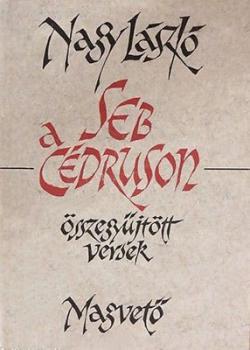 Seb a cédruson (1995)