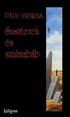 Suszterek és szalmabáb (1998)