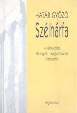 Szélhárfa (2000)