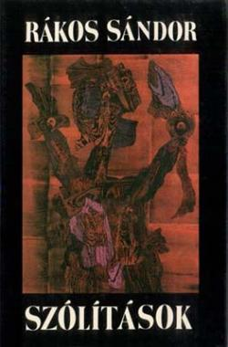 Szólítások (1986)