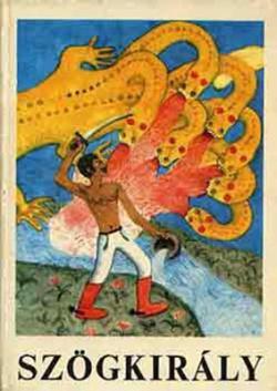 Szögkirály (1973)