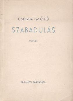 Szabadulás (1947)