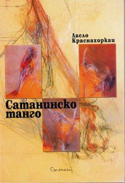 Szataninszko tango (2001)