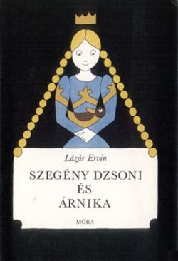 Szegény Dzsoni és Árnika (1981)