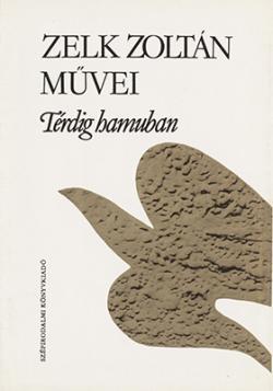 Térdig hamuban (1988)