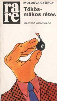 Tökös-mákos rétes (1982)