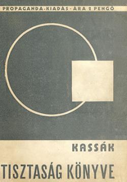 Tisztaság könyve (1926)