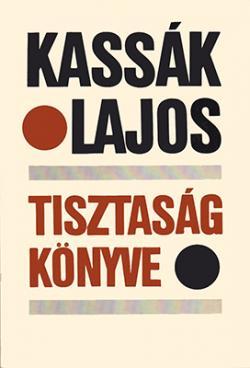Tisztaság könyve (1987)