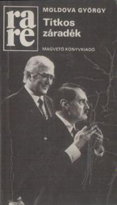 Titkos záradék (1984)
