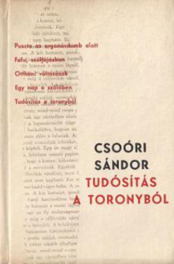 Tudósítás a toronyból (1963)