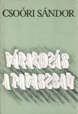 Várakozás a tavaszban (1983)