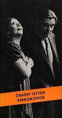 Vérrokonok (1975)