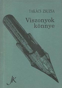 Viszonyok könnye (1992)