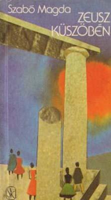 Zeusz küszöbén (1984)