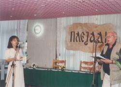 A Sztrugai Nemzetközi Költői Estek vendége, 2000