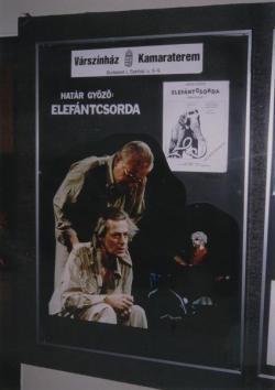 1994 – Elefántcsorda, plakát