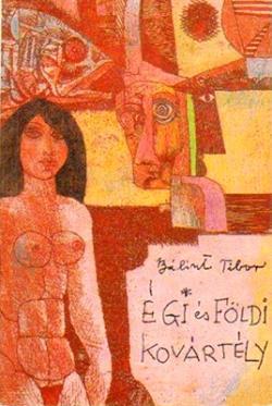 Égi és földi kovártély (1989)