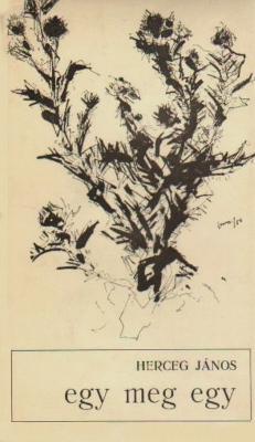 Egy meg egy (1968)