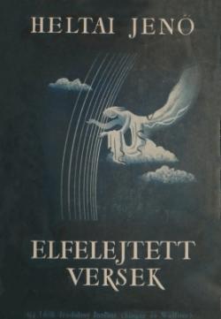 Elfelejtett versek (1947)
