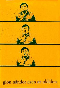 Ezen az oldalon (1971)