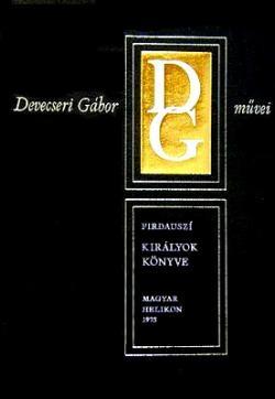 Firdauszi: Királyok könyve (1975)