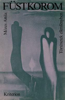 Füstkorom (1984)