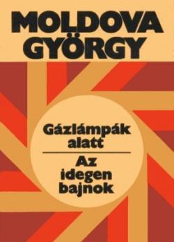 Gázlámpák alatt - Az idegen bajnok (1982)