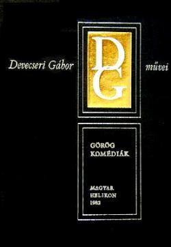 Görög komédiák (1982)