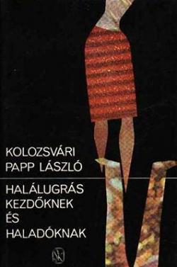 Halálugrás kezdőknek és haladóknak (1983)