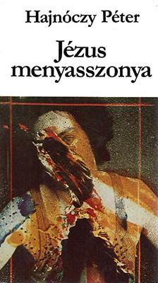 Jézus menyasszonya (1981)